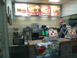 Mos Burger Hagi