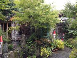 Fukasawa Chiisana Museum