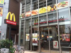 McDonald's Shinnagata Ekimae