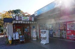 Yamanoguchi Service Area Nobori