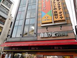 Jiyugaoka Department Store