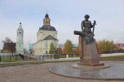 Monument Nikita Demidov