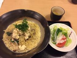 The Dining Nantai