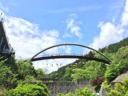 Iya Fureai Park