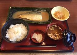 Marumatsu, Koriyama Inter