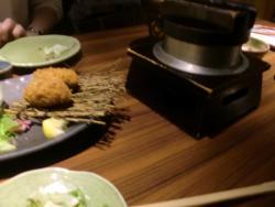 Kamadoka Kichijoji