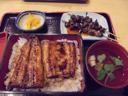 Unagi Kanehachi