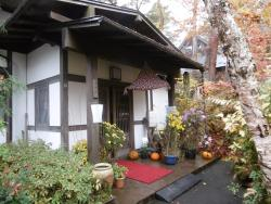 Tenshoan