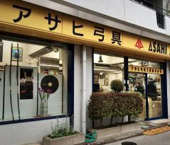 Asahi Archery