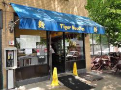 Tiger Noodles