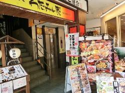 わたみん家 上野浅草口店