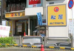 Matsuya Fussa