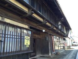Ashida Inn