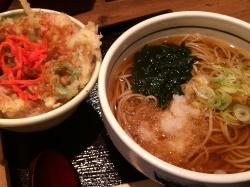 Tama no Sato, Fuchu