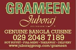 Grameen Juboraj