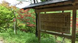 Shobo-ji Temple Lodge Ruin