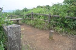 Jomyoji Panoramic Platform