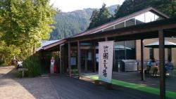 Akigawa Keikoku Seoto-no-Yu