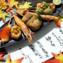 Kushiage Dining Yondaime Hambe