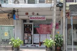 Pookie Massage