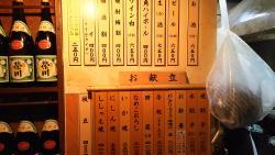 Kawatori
