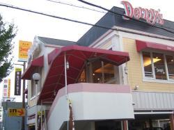Denny's Suita Kotobukicho