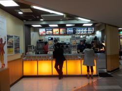McDonald's Hakata Sunplaza