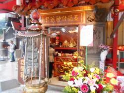 Wufu Chashenye Temple