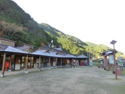 Roadside Station Miyama