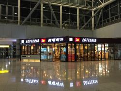 Lotteria Busan Station
