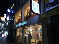 Baskin-Robbins Busan Station Store