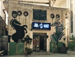 Amoy Brau (Art Zone) The Brewery