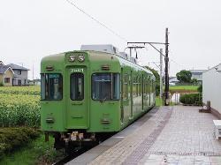 Choshi Dentetsu