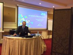 Mohammed Reiad - Social Media Marketing Arabic Speaker