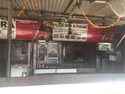 Qutub Shere-E Punjab