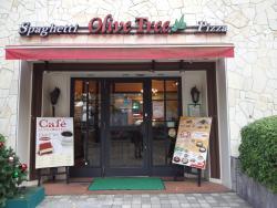 Olive no Ki Hikarigaoka