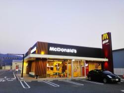 McDonald's No.8 Line Takatsuki