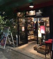 Minami Tavern