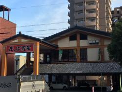 Kappa Sushi Kobe Suma
