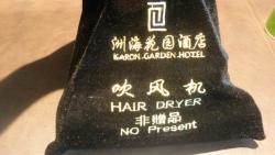 Karon Garden Hotel