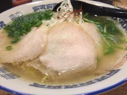 Maruchu Shoten