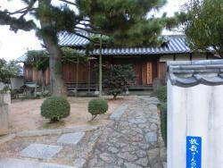 Hosai Ozaki Memorial
