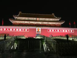 Beijing Times Square