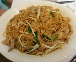 Noodles with Duck Meat