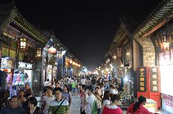 Ming and Qing Dynasties Street