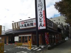 Marugame Seimen Sagamihara Chuo