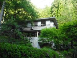 Takatsuki Forest Center