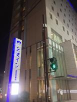 Sanco Inn Yokkaichiekimae