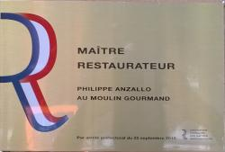 ‪Au Moulin Gourmand‬