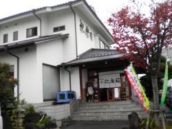 Matsu-zushi Konomiya